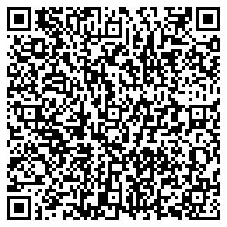 QR-код с контактной информацией организации АНТОЛЬ