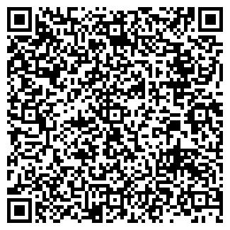 QR-код с контактной информацией организации ВАГОН