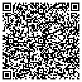 QR-код с контактной информацией организации ВИКТОРИЯ И ВИКТОР