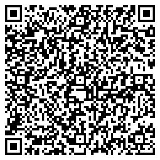 QR-код с контактной информацией организации АНЮТКА