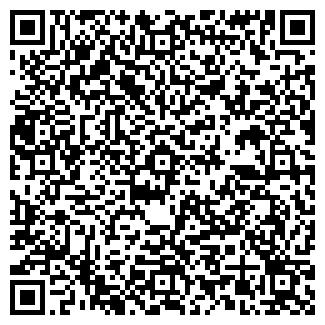 QR-код с контактной информацией организации ГЕЛЛА