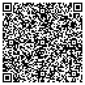 QR-код с контактной информацией организации ДАРЕНА
