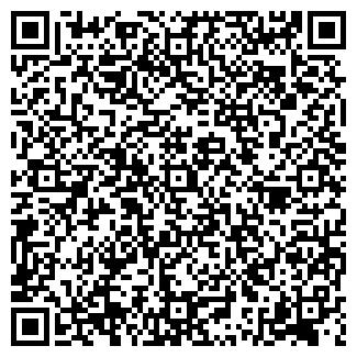 QR-код с контактной информацией организации ДЕЖУРНАЯ
