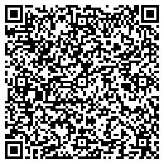 QR-код с контактной информацией организации ДИАСАН