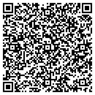 QR-код с контактной информацией организации ЗАДЕРИЕНКО Н.Ю.