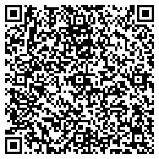 QR-код с контактной информацией организации ИВАН ДА МАРЬЯ