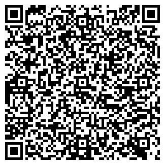QR-код с контактной информацией организации КАРОЛИНА