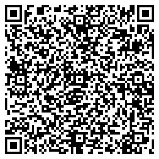 QR-код с контактной информацией организации КВЕЛЛИ