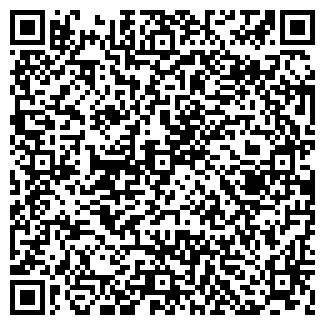 QR-код с контактной информацией организации МЕDИ