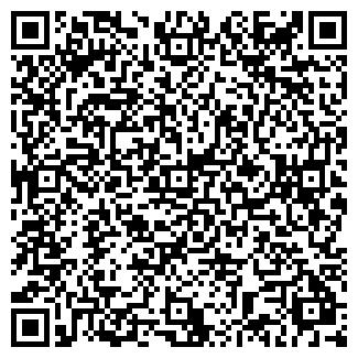 QR-код с контактной информацией организации РИДЖИНА