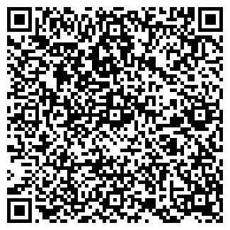 QR-код с контактной информацией организации САБРИНА