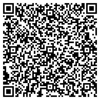 QR-код с контактной информацией организации САЛОУ