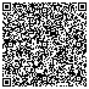 QR-код с контактной информацией организации СТУДИЯ СВАДЕБНОЙ ПРИЧЕСКИ КАРТАШОВОЙ ВЕРОНИКИ