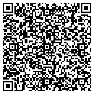 QR-код с контактной информацией организации ФРИСТАЙЛ-ПРОФИ