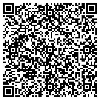 QR-код с контактной информацией организации ХАИРС