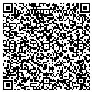 QR-код с контактной информацией организации ХЕЛЬГА