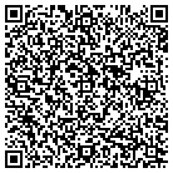 QR-код с контактной информацией организации РАЙПО МОЛОДЕЧНЕНСКОЕ