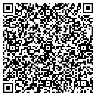 QR-код с контактной информацией организации ЭДЭЛЬ