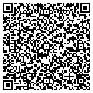 QR-код с контактной информацией организации ЭДГАР