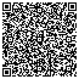 QR-код с контактной информацией организации ЭКОНОМ КЛАСС