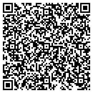 QR-код с контактной информацией организации АРТ-СТАЙЛ