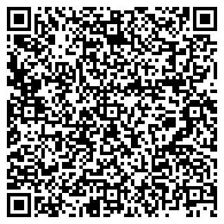 QR-код с контактной информацией организации ИРИНА
