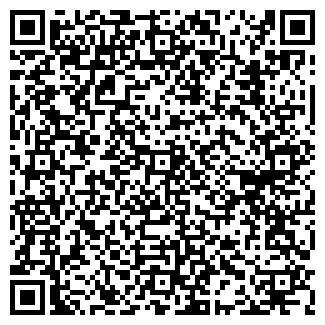 QR-код с контактной информацией организации КЛАССИК