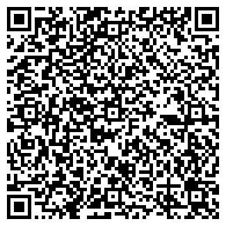 QR-код с контактной информацией организации ЛЕЛЕЯ
