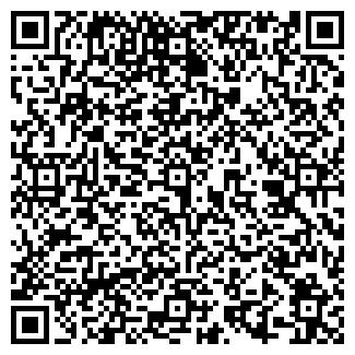 QR-код с контактной информацией организации МАКСИМ