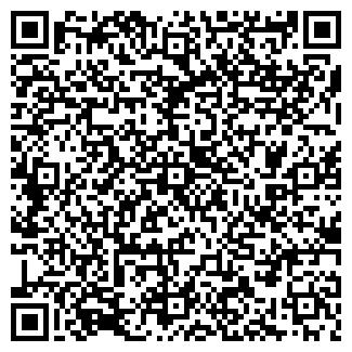 QR-код с контактной информацией организации МАТВЕЕВА Т.Р.
