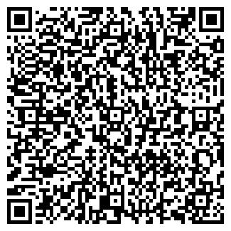 QR-код с контактной информацией организации РАМИРА