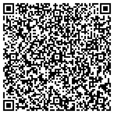 QR-код с контактной информацией организации САЛОН-СТУДИЯ ЛЮДМИЛЫ ТАРАСОВОЙ