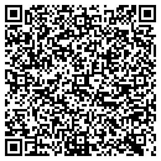 QR-код с контактной информацией организации СТАК И А