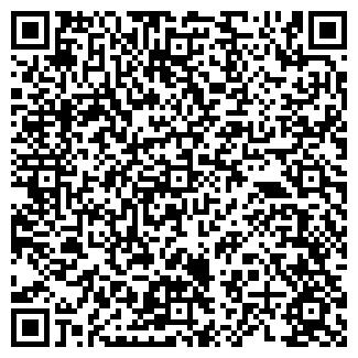QR-код с контактной информацией организации ЭДЕЛЬ