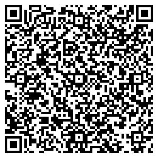 QR-код с контактной информацией организации КОЖГАЛАНТЕРЕЯ