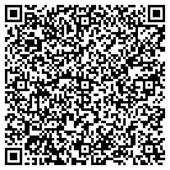 QR-код с контактной информацией организации «Алтайский Дом моделей»