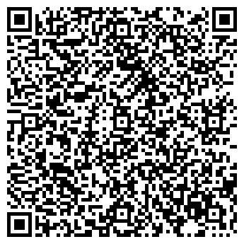 QR-код с контактной информацией организации САНРЕМСТРОЙ ОДО