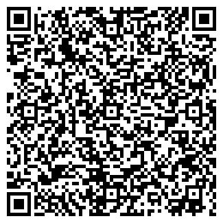 QR-код с контактной информацией организации БЮРО УСЛУГ
