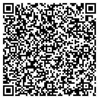 QR-код с контактной информацией организации Д*МИКС