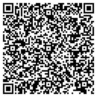 QR-код с контактной информацией организации МОДИСТКА