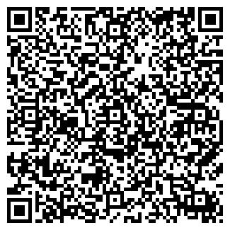 QR-код с контактной информацией организации РАНТ