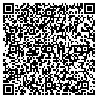QR-код с контактной информацией организации С ИГОЛОЧКИ