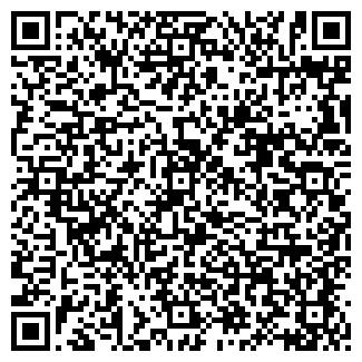 QR-код с контактной информацией организации ЭЛЕГАНТ