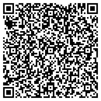 QR-код с контактной информацией организации ЖУМАДИЛОВА С.И.