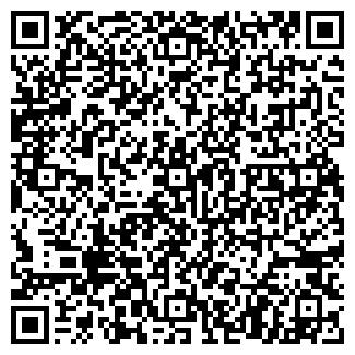 QR-код с контактной информацией организации МАСТЕР-ЧИСТКА