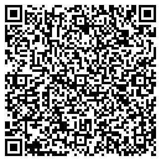 QR-код с контактной информацией организации СЛАВА ЭПК
