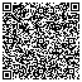 QR-код с контактной информацией организации АЛТАЙВЗРЫВПРОМ