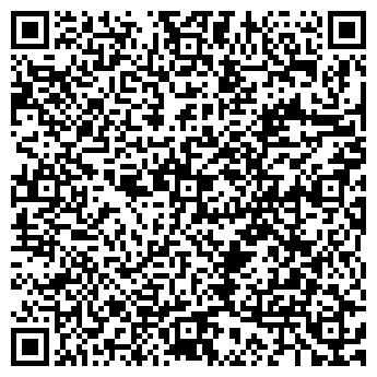 QR-код с контактной информацией организации АЛТАЙВЗРЫВПРОМ ПРЕДПРИЯТИЕ