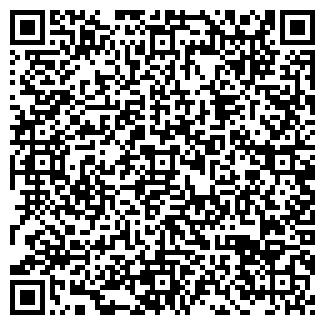 QR-код с контактной информацией организации МАГИК-СТРОЙ