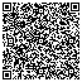 QR-код с контактной информацией организации АЛТАЙРЕЧФЛОТ
